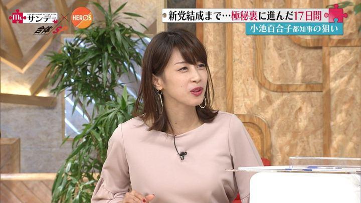 2017年10月01日加藤綾子の画像08枚目