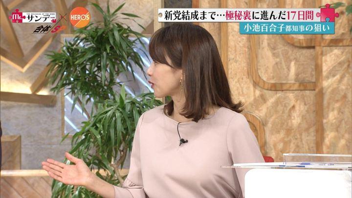 2017年10月01日加藤綾子の画像09枚目