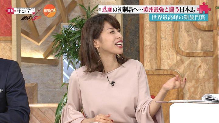 2017年10月01日加藤綾子の画像14枚目