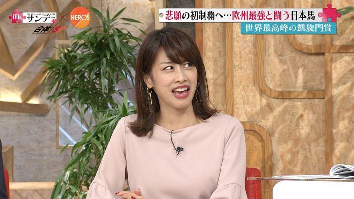 2017年10月01日加藤綾子の画像15枚目