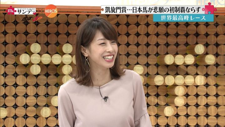 2017年10月01日加藤綾子の画像16枚目