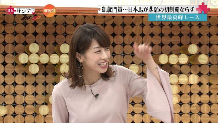 2017年10月01日加藤綾子の画像17枚目