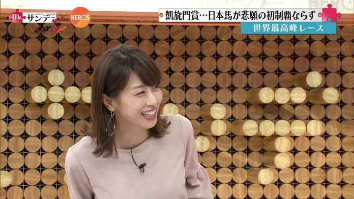 2017年10月01日加藤綾子の画像18枚目