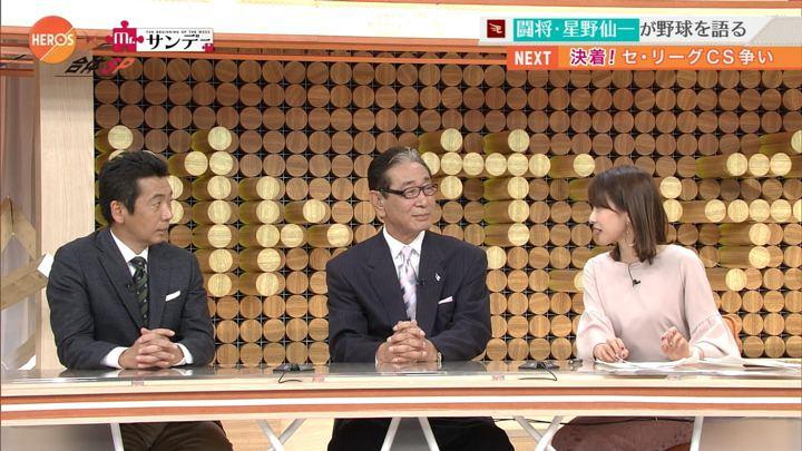 2017年10月01日加藤綾子の画像22枚目