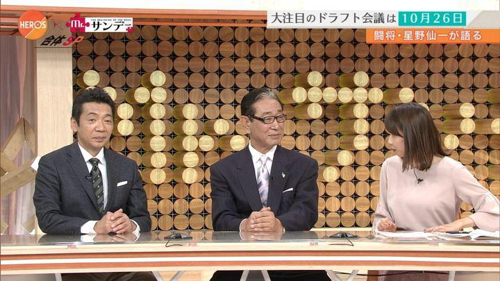 2017年10月01日加藤綾子の画像25枚目