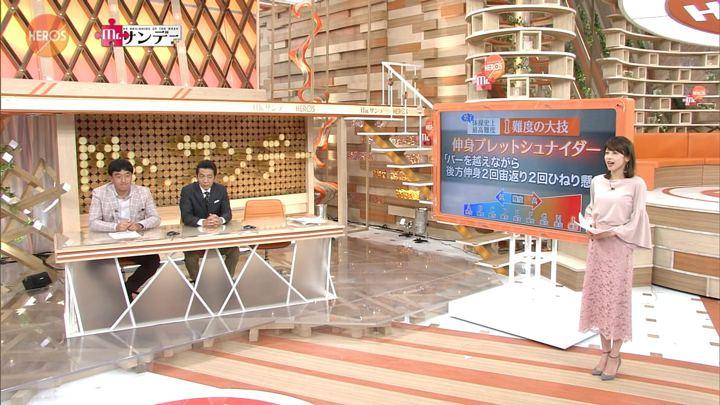 2017年10月01日加藤綾子の画像27枚目