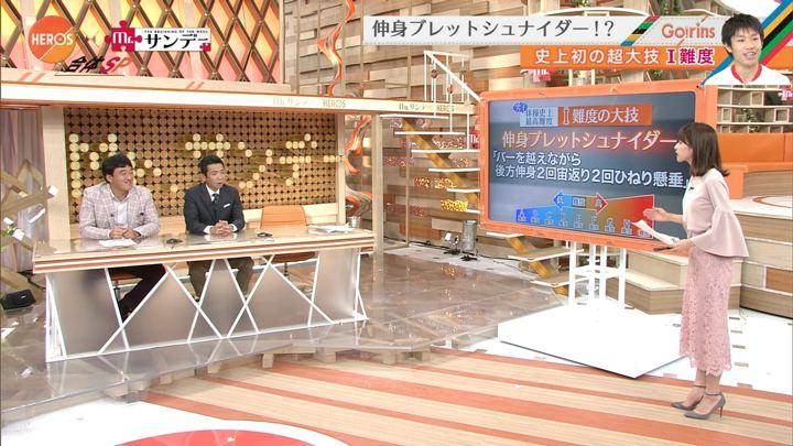 2017年10月01日加藤綾子の画像29枚目