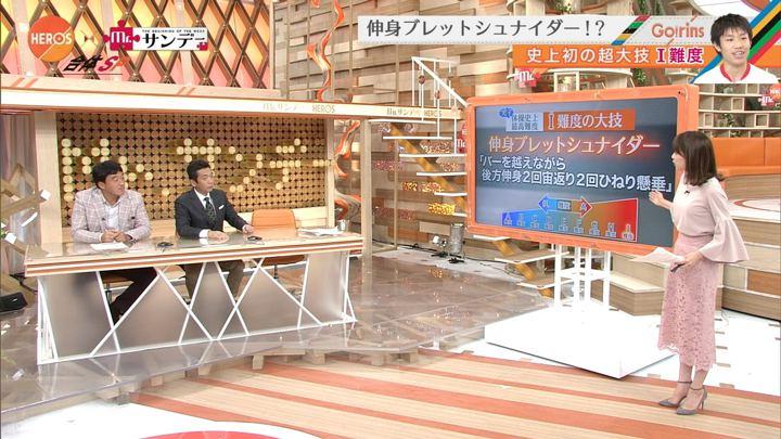 2017年10月01日加藤綾子の画像30枚目