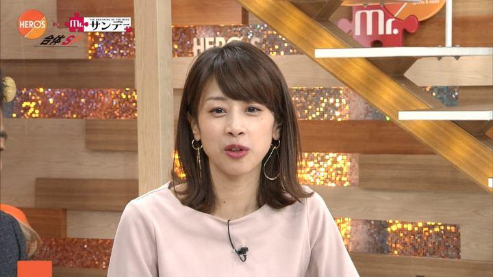 2017年10月01日加藤綾子の画像33枚目