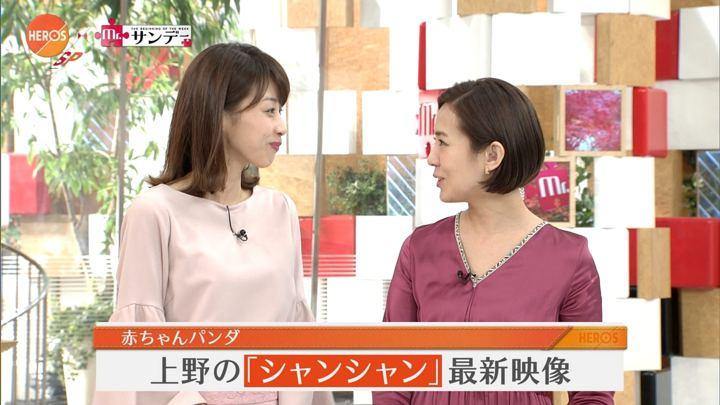 2017年10月01日加藤綾子の画像35枚目