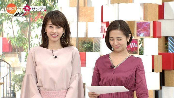 2017年10月01日加藤綾子の画像36枚目