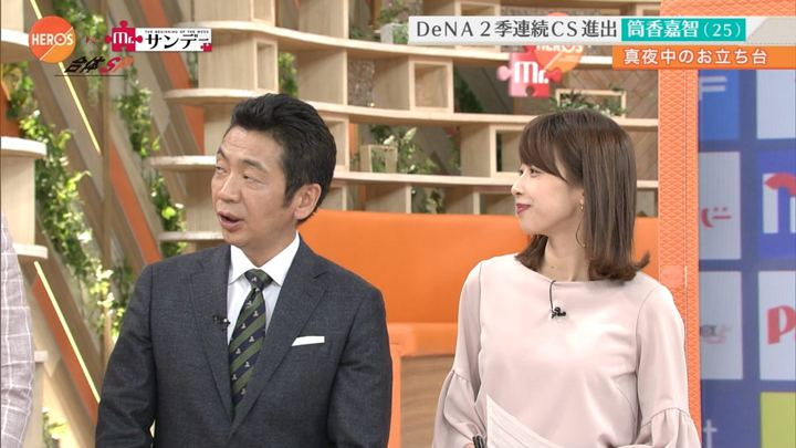 2017年10月01日加藤綾子の画像37枚目