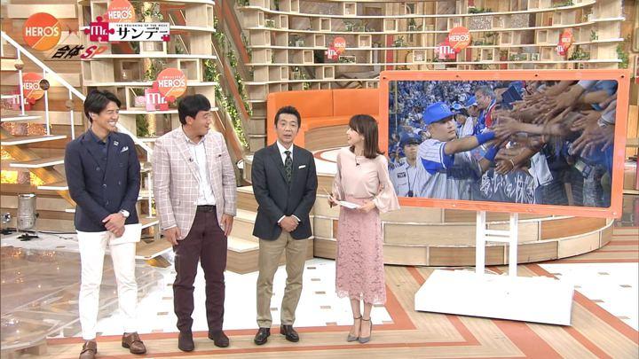 2017年10月01日加藤綾子の画像38枚目