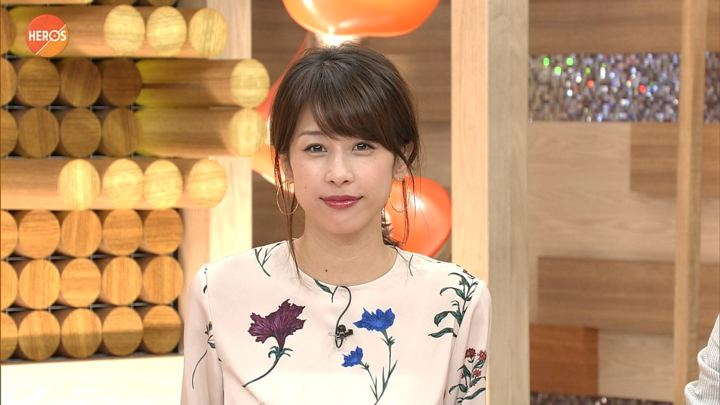 2017年10月08日加藤綾子の画像10枚目
