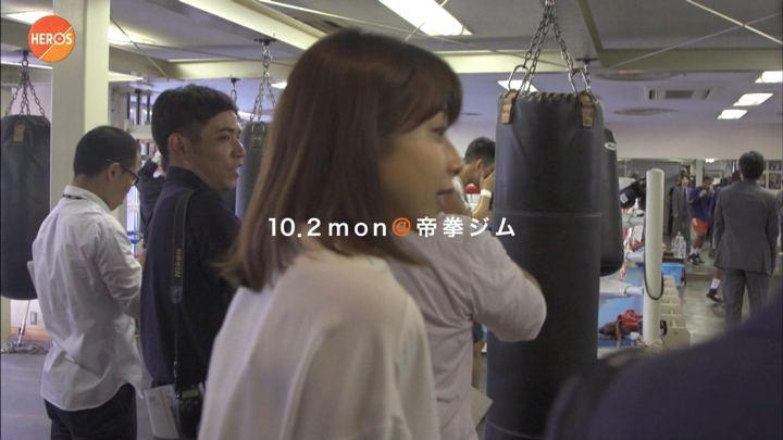 2017年10月08日加藤綾子の画像11枚目