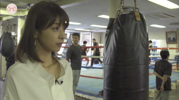 2017年10月08日加藤綾子の画像12枚目