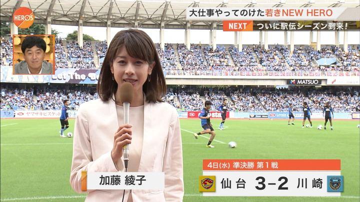2017年10月08日加藤綾子の画像32枚目