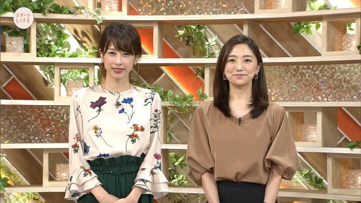 2017年10月08日加藤綾子の画像38枚目