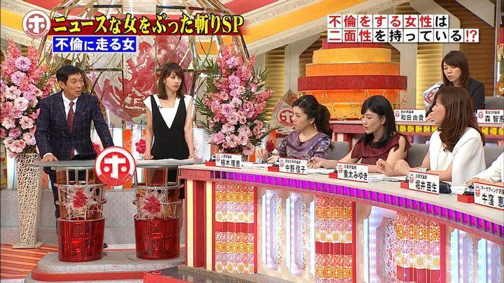 2017年10月11日加藤綾子の画像05枚目