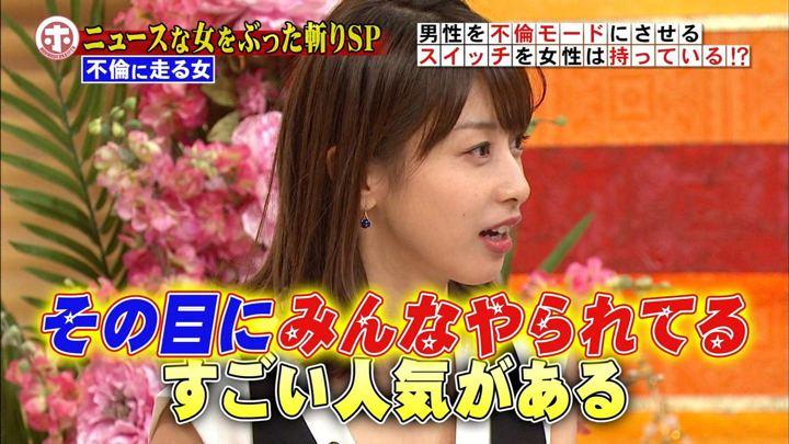 2017年10月11日加藤綾子の画像12枚目