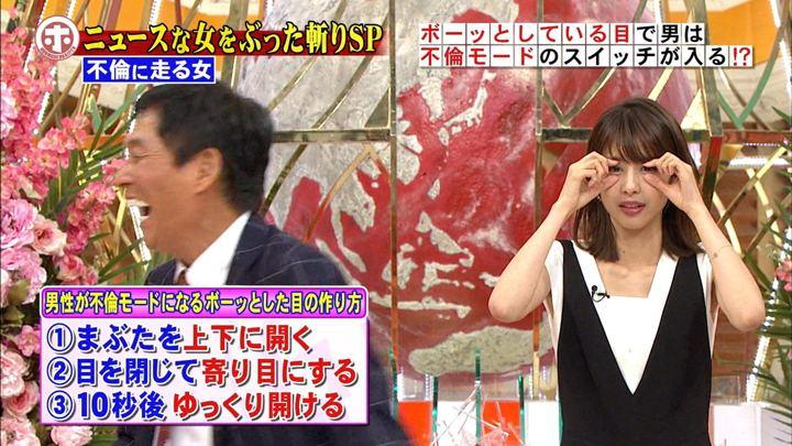 2017年10月11日加藤綾子の画像24枚目