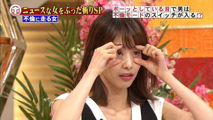 2017年10月11日加藤綾子の画像26枚目
