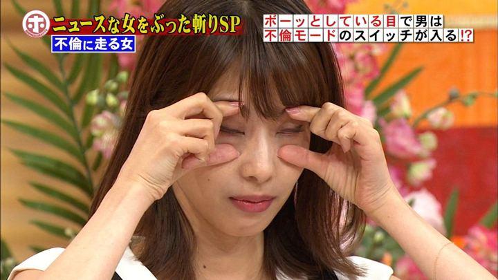 2017年10月11日加藤綾子の画像30枚目