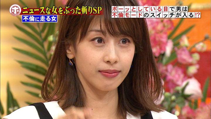 2017年10月11日加藤綾子の画像31枚目