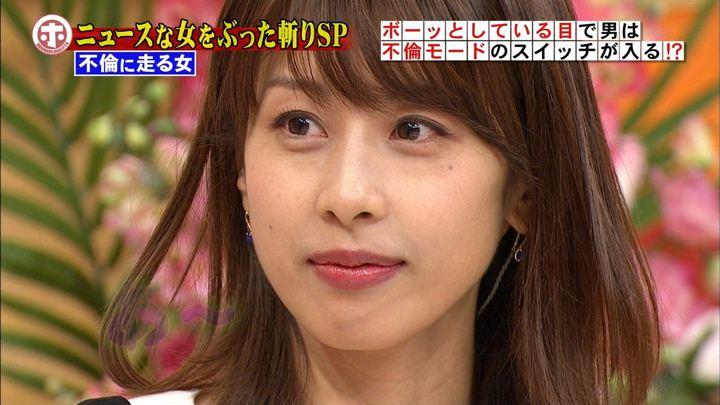 2017年10月11日加藤綾子の画像33枚目