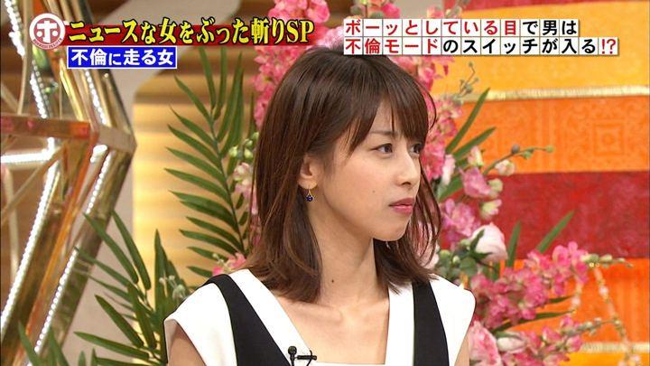 2017年10月11日加藤綾子の画像38枚目
