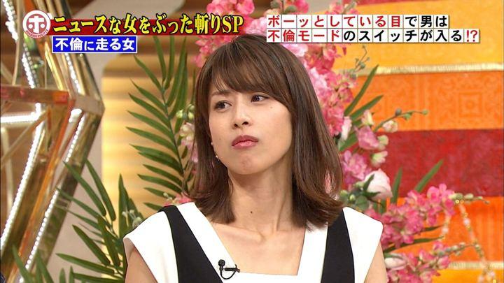 2017年10月11日加藤綾子の画像39枚目