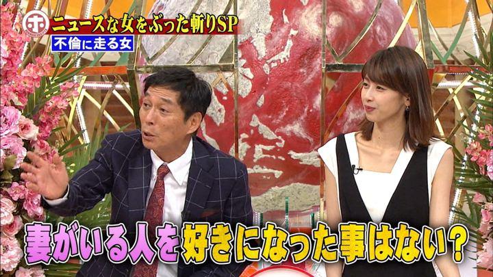 2017年10月11日加藤綾子の画像42枚目