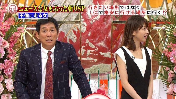 2017年10月11日加藤綾子の画像44枚目