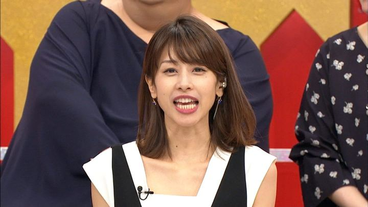2017年10月11日加藤綾子の画像54枚目