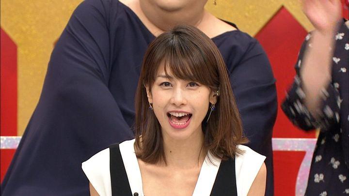 2017年10月11日加藤綾子の画像55枚目