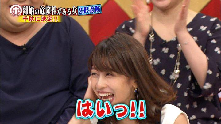 2017年10月11日加藤綾子の画像63枚目