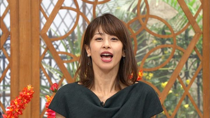 2017年10月11日加藤綾子の画像65枚目