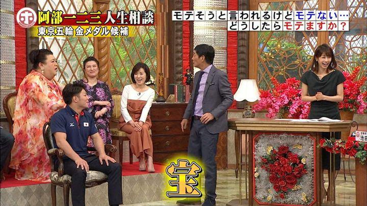 2017年10月11日加藤綾子の画像73枚目