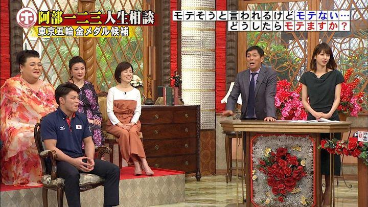 2017年10月11日加藤綾子の画像76枚目