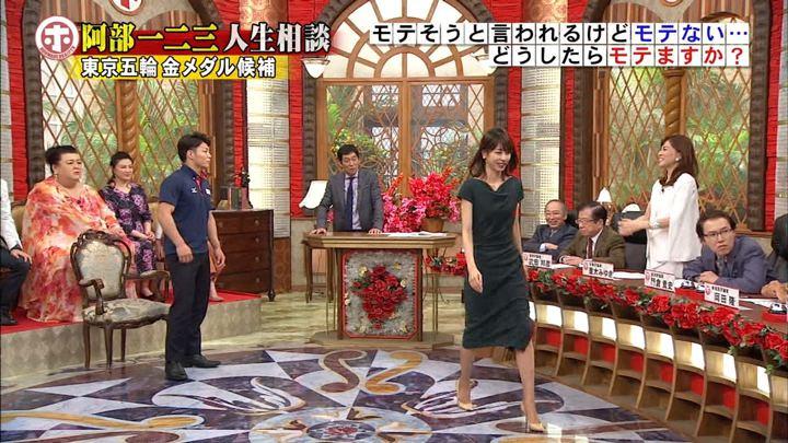 2017年10月11日加藤綾子の画像88枚目