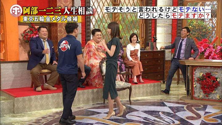 2017年10月11日加藤綾子の画像98枚目