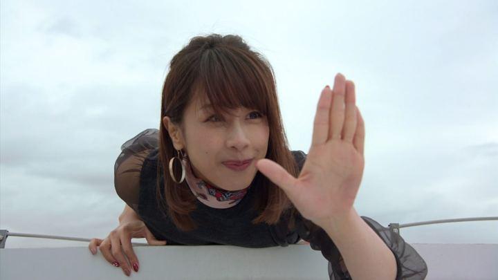 2017年10月14日加藤綾子の画像10枚目
