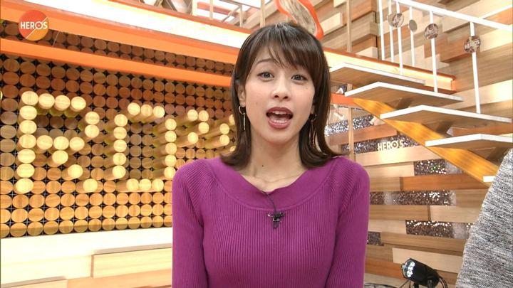 2017年10月15日加藤綾子の画像33枚目