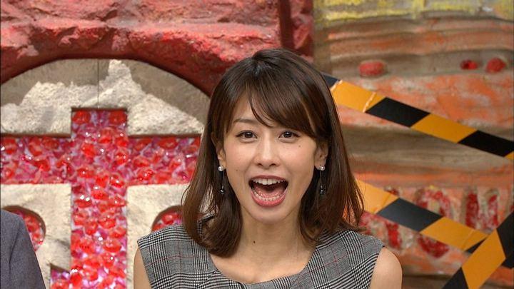 2017年11月01日加藤綾子の画像22枚目