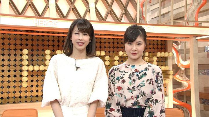 2017年11月05日加藤綾子の画像01枚目