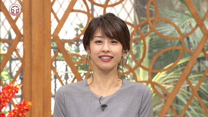 2017年11月08日加藤綾子の画像03枚目
