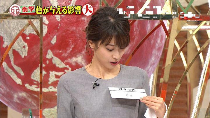 2017年11月08日加藤綾子の画像20枚目