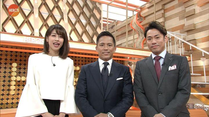 2017年11月12日加藤綾子の画像01枚目