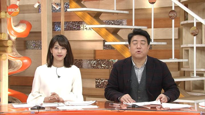2017年11月12日加藤綾子の画像14枚目