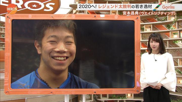 2017年11月12日加藤綾子の画像17枚目